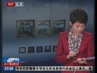 上海黄浦卢湾两区 合并成新黄浦区压缩行政成本