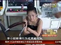 """老虎机深藏游戏厅 """"女赌客""""豪掷上万元"""