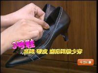 换鞋论 发布: 05 08 18:10