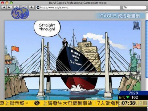 桥梁的卡通图片高清