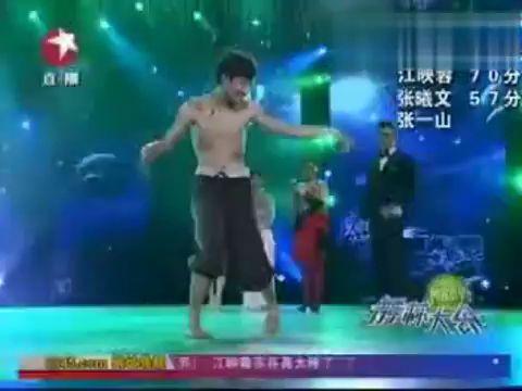 张一山舞林大会夺冠时的即兴 舞蹈 -手机凤凰网