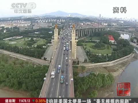 南京长江大桥下周全封闭体检