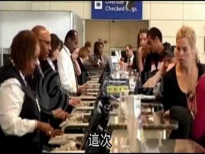 美女机场被搜出跳蛋遭安检员调戏