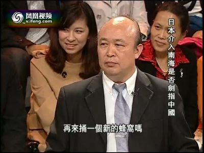 2011-10-22一虎一席谈 日本介入南海是否剑指中国