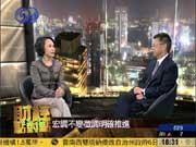 金融再改革 中国结构性深调