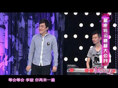 塔罗牌老师赞白羊座李璇2011金钱运势第一