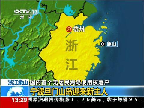 象山风景区地图