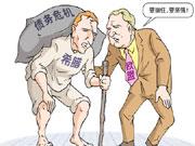 中国如何助世界经济再平衡