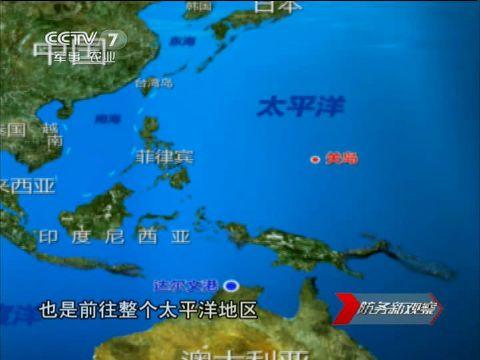 世界行政区划岛链地图