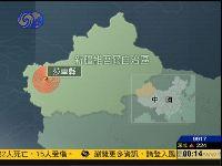 新疆喀什莎车县发生5.2级地震 暂无伤亡报告图片