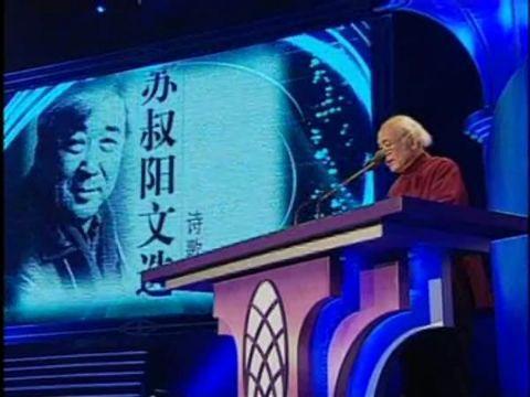 金坚范:苏叔阳是中国文化的良心