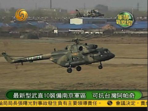 报道说,从卫星图片可以发现,中国大陆在景德镇的飞机制造公司已经开始