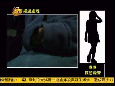 2011-12-29社会能见度 援交学生调查(下)
