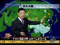 20120102华闻大直播 朱定真:中东部雾霾将减弱 南方或迎来雨雪