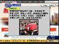 20120110华闻大直播 内地春运购票难 网友感叹买车票像买彩票