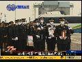 20120111华闻大直播 涉嫌刺死韩国海警 中国渔民被正式起诉