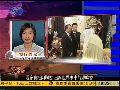 20120116华闻大直播 温家宝抵达阿联酋 出席世界未来能源峰会