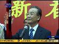 20120117时事直通车 温家宝参观迪拜龙城 探望当地华人