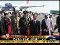20120118华闻大直播 温家宝抵达卡塔尔 增购油气促经贸发展
