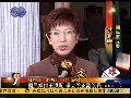 20120119华闻大直播 沪深股市震荡走高 上证综指收盘涨1.3%