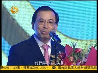 TCL总裁李东升获奖 称与国际企业仍有差距