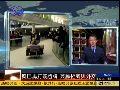 吴旭:奥巴马打签证牌 兼顾经济与外交