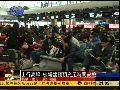 20120120时事直通车 广东迎出行高峰 机场建议预留时间安检