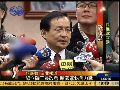 """20120127华闻大直播 台湾民进党""""立院""""三长改选引发角力战"""