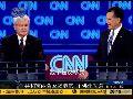 美国共和党两名候选人互揭老底争夺初选