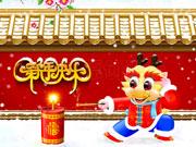 2012壬辰龙年大运程(三)