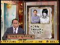 20120206有报天天读 中国亟需建立公共讨论文化