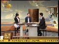 """20120209石评大财经 内地香港民众政府齐患""""香港焦虑症"""""""