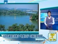 """杭州西湖景区拟推广""""智慧门卡""""手撕门票将谢幕"""