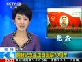 平壤 朝鲜纪念金正日诞辰70周年