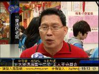台湾大乐透头奖12亿 林书豪成选号热点