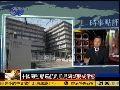 20120316时事直通车 何亮亮:中日应有预案防止钓鱼岛之争升级