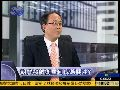 20120318新闻今日谈 邱震海:朝鲜发射卫星 两条线索惹关注