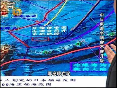 2012-03-24一虎一席谈 钓鱼岛问题有损中日邦交