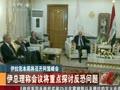 伊拉克本周将召开阿盟峰会