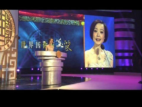 陈鲁豫:王赣骏在太空用七分钟横跨祖国