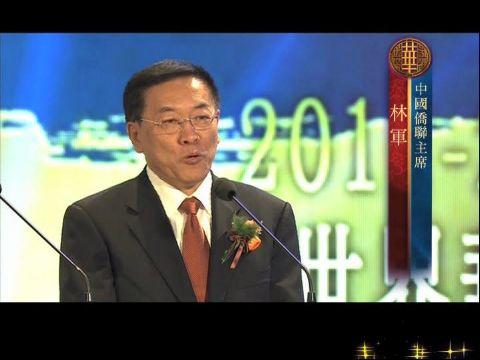 林军:冀在日华人华侨继续为中日友好做贡献
