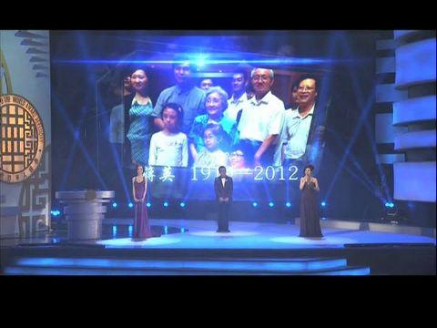 许戈辉:蒋英先生是中国宇航事业的幕后功臣