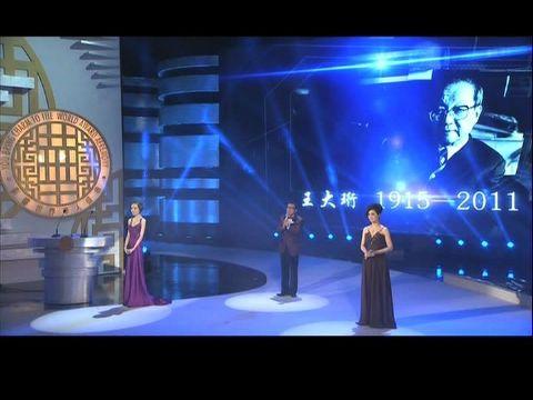 窦文涛:王大珩先生一生受的是苦发的是光