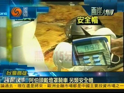 2011-07-23猪肉大特搜糯米百万年薪在广州市场卖老外沙家浜鸭血两岸图片