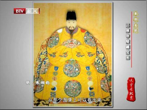 """万历皇帝的""""帽子戏法"""":乌纱翼善冠图片"""