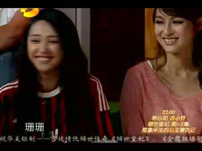 ac米兰美女球迷杨姗姗对话孙继海