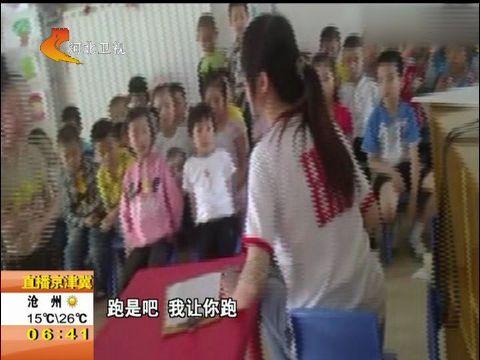 山东济南幼儿园女教师体罚幼儿被停职