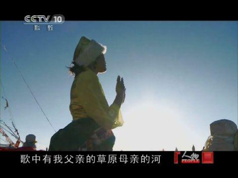 藏族歌手降央卓玛 下