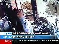 """无锡警方追查砸中""""最美司机""""金属片来源(图) - 爱我中华 - 爱我中华的博客"""