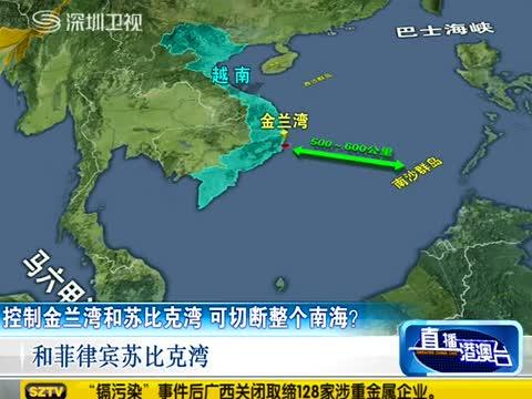 2016南海实际控制图-2017中国南沙实际控制,马欢岛,.